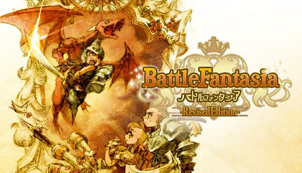 Battle Fantasia -Revised Edition- Free Download