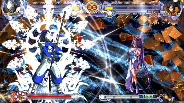 BlazBlue: Calamity Trigger Torrent Download
