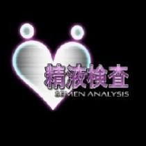 Umemaro 3D Semen Analysis Free Download