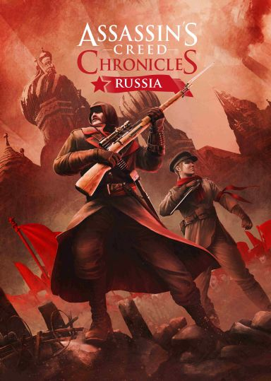 Assassin's Creed Chronicles Russia 2016 Assassin's-C