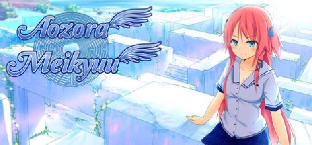 Aozora Meikyuu Free Download