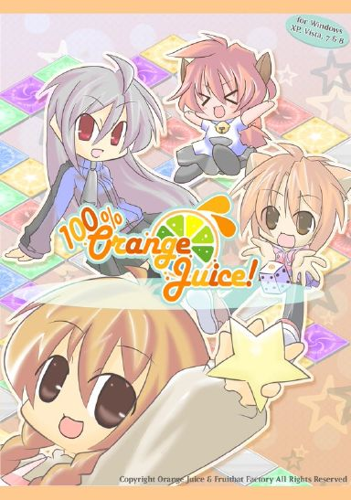100% Orange Juice Free Download