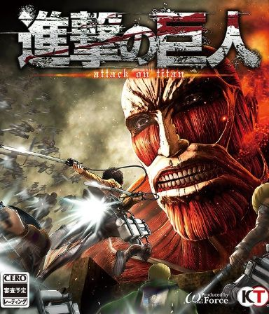 Attack on Titan Free Download