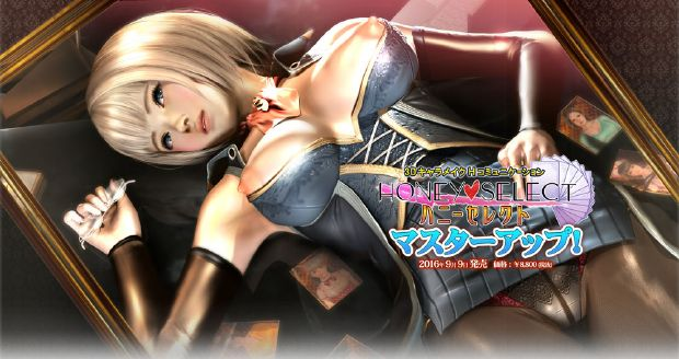 Honey Select Free Download