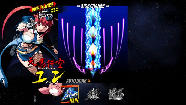 BULLET SOUL - - Torrent Download