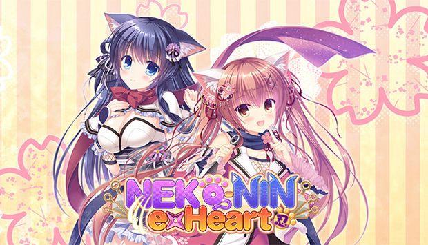 Neko-nin exHeart Free Download