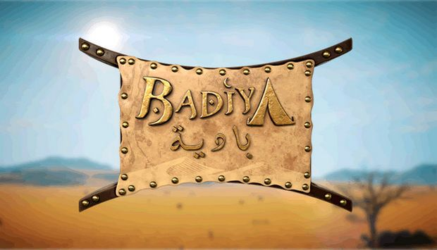 Badiya Free Download