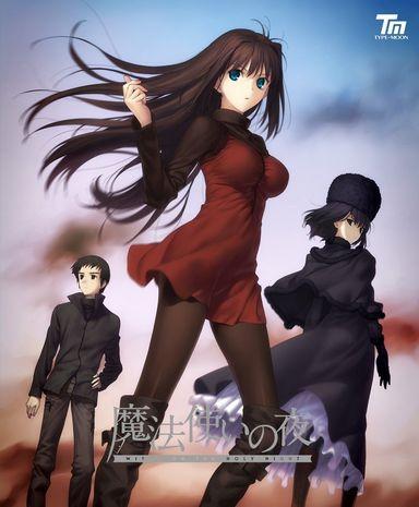 Mahoutsukai no Yoru Free Download