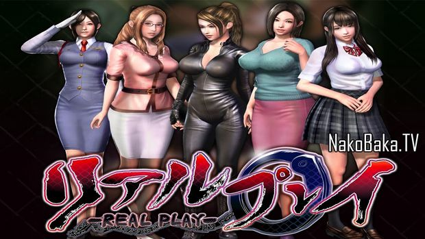 Real Play Free Download