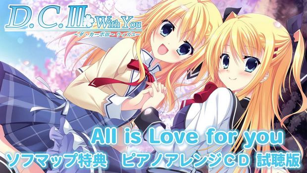 D.C.III With You: Da Capo III Free Download