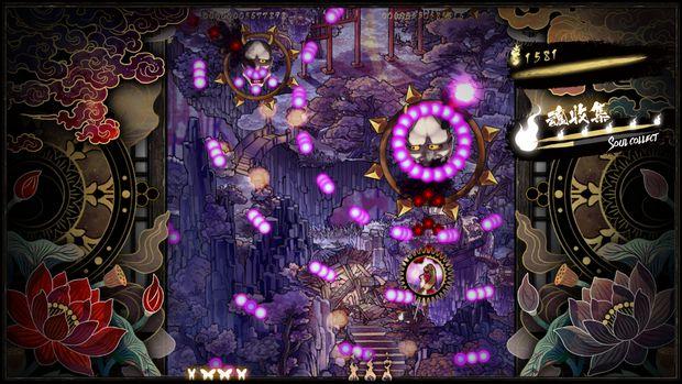Shikhondo - Soul Eater Torrent Download