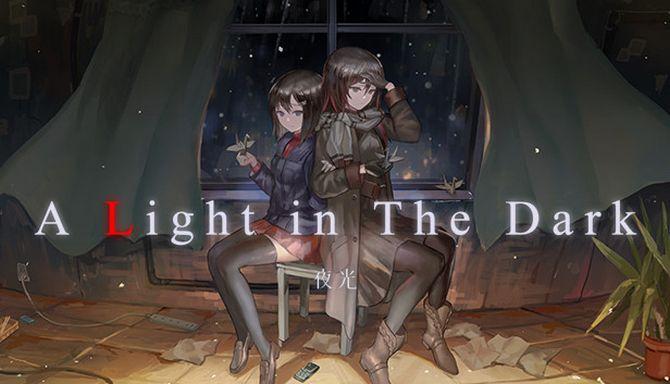 VN作品--《夜光》A Light in the Dark--以为是galgame的就别来了! - 第1张  | 飞翔的厨子