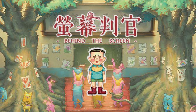 [台湾小品级佳作]荧幕判官(Behind the Screen)简体中文下载 - 第1张  | OGS游戏屋