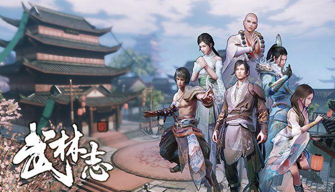 武林志(Wushu Chronicles) Free Download