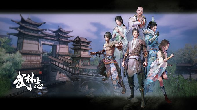 武林志(Wushu Chronicles) Torrent Download