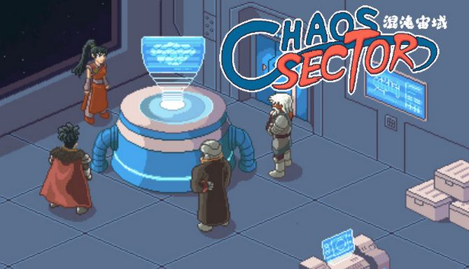 Chaos Sector 混沌宙域 Free Download