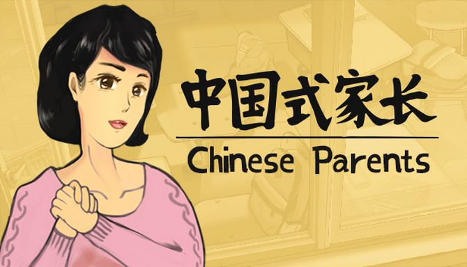 中国式家长 / Chinese Parents Free Download