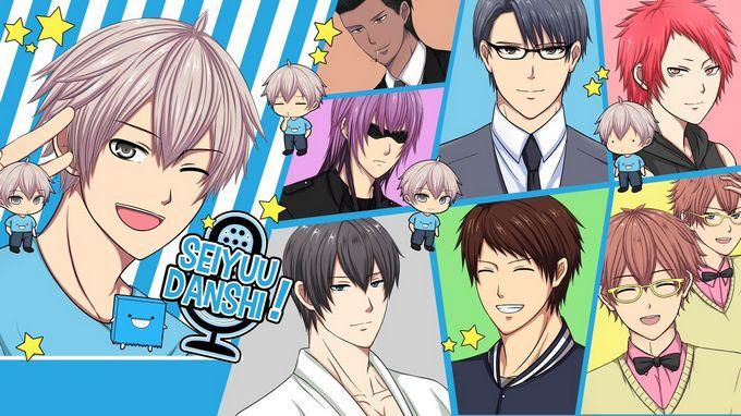 Seiyuu Danshi Free Download