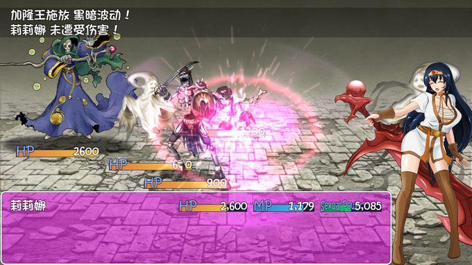 Cursed Armor/詛咒鎧甲 PC Crack