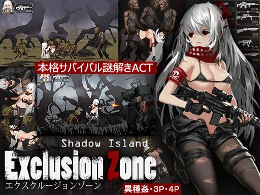 Exclusion Zone Free Download