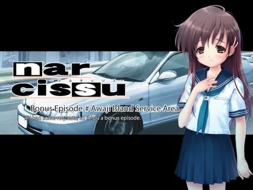 Ame no Marginal -Rain Marginal- PC Crack