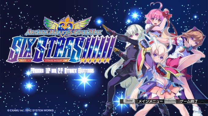 Arcana Heart 3 LOVEMAX SIXSTARS!!!!!! Torrent Download