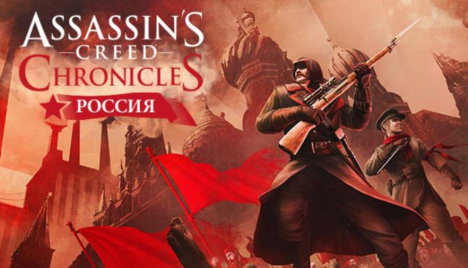 Assassin's Creed® Chronicles: Russia Free Download