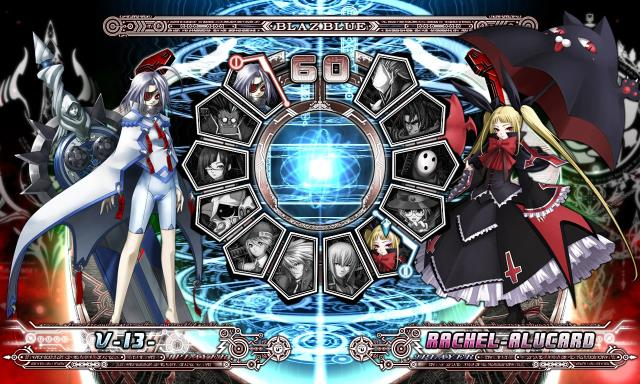 BlazBlue: Calamity Trigger PC Crack