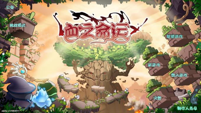 Destiny of Blood / 血之命运 Torrent Download