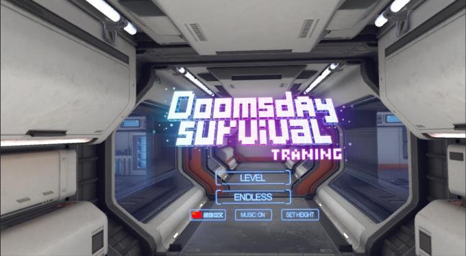 Doomsday Survival:Training PC Crack