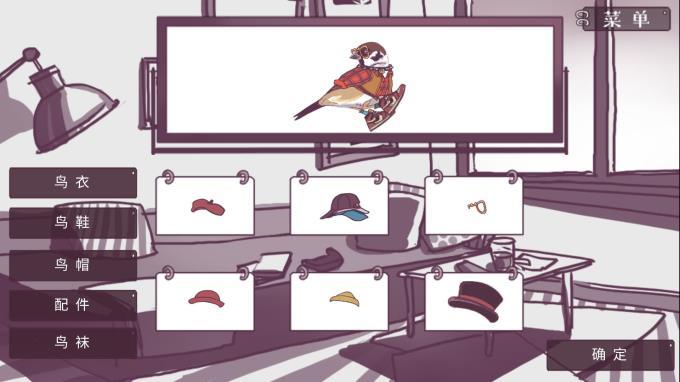 咕啾!文鸟恋爱物语 Love Story of Sparrow Torrent Download