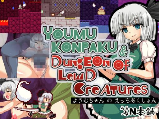 Youmu Konpaku & Dungeon of Lewd Creatures Free Download