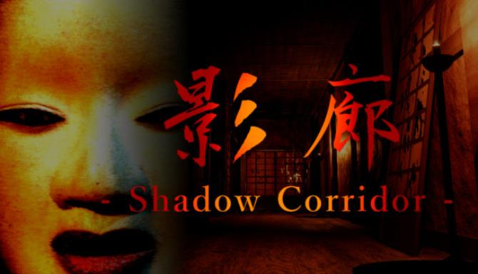 Kageroh Shadow Corridor Free Download
