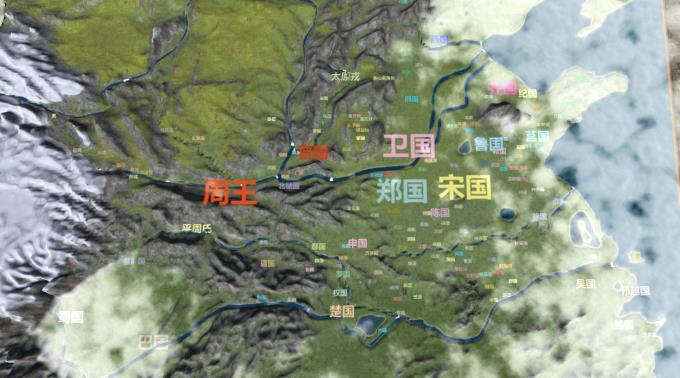 Nation War:Chronicles   国战:列国志传 PC Crack