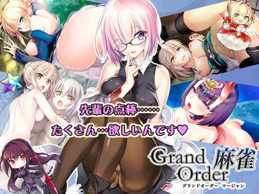 Grand Order Mahjong Free Download