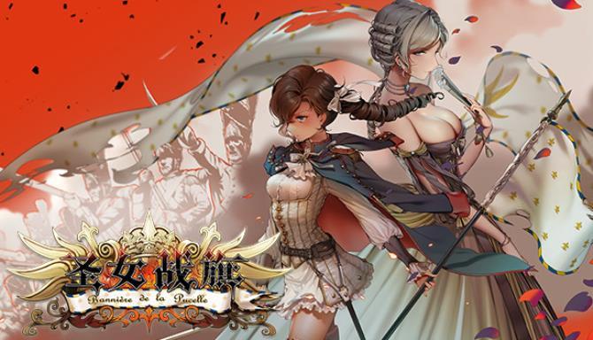 圣女战旗 Banner of the Maid Free Download