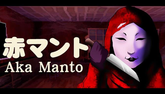 Aka Manto  Free Download