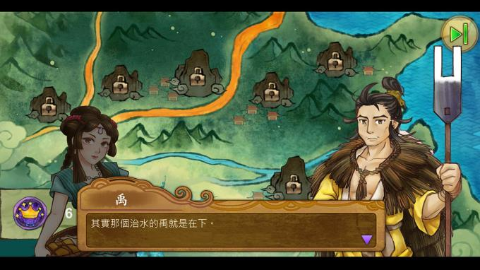 Pipeline Of Emperor Yu Torrent Download