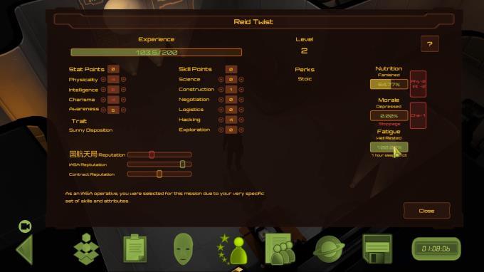 Titan Outpost v1 17 PC Crack