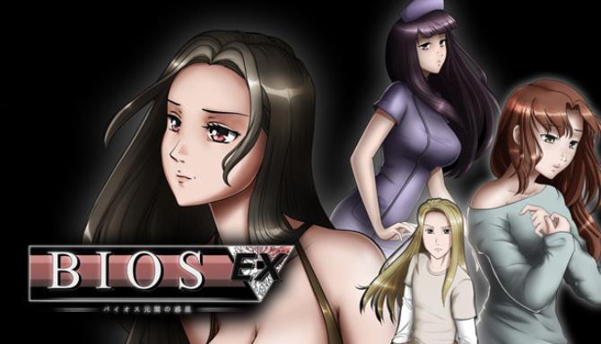 Bios Ex Yami no Wakusei Free Download