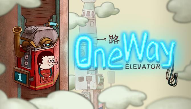 One way: the elevator for machine