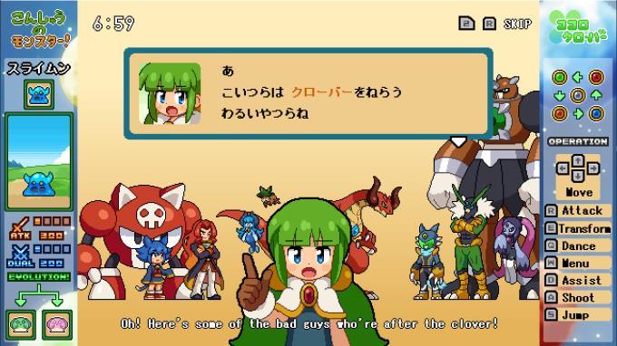 ココロクローバー パート1/Kokoro Clover Part1 Torrent Download