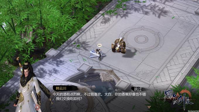 蜀山幻剑录 Sword of Shushan Torrent Download