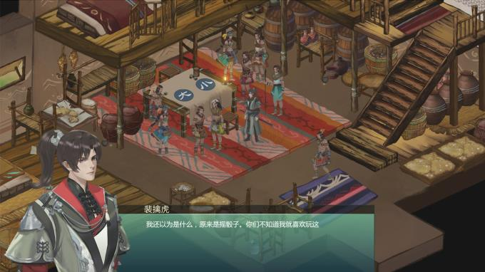 烈山海一(BMS1) Torrent Download