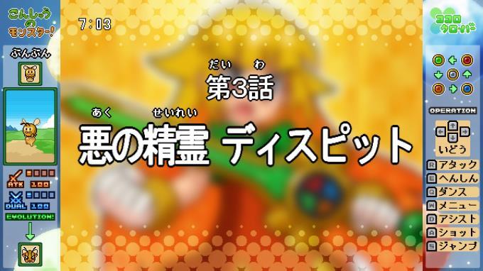 ココロクローバー パート2/Kokoro Clover Part2 PC Crack