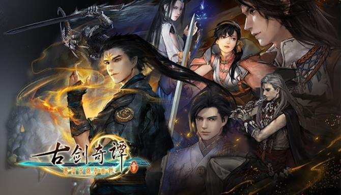 Gujian3 HAPPY XMAS Free Download