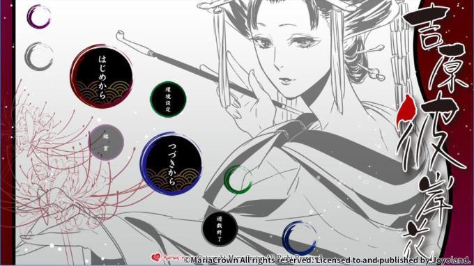 Yoshiwara Higanbana Torrent Download
