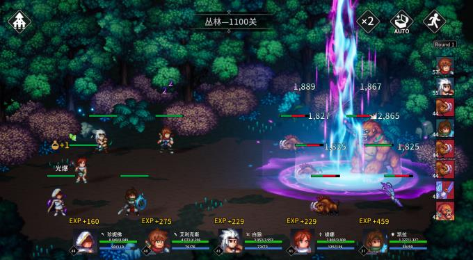 Idle Heroes Odyssey Torrent Download