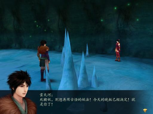 Sword and Fairy 4 CHiNESE PC Crack