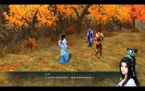 Sword and Fairy 5 CHiNESE PC Crack